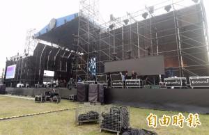 操場被佔台大生怒了!臉書號召干擾「中國新歌聲」