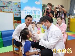 竹市幼兒園推口腔健檢 1萬3千名兒童受惠
