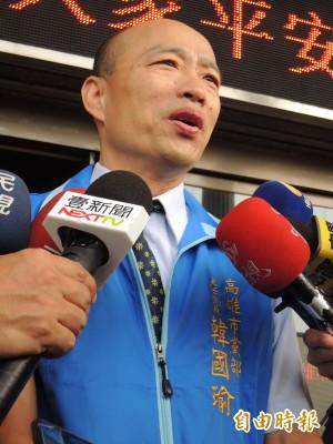 訪高市議會被問黨工薪水 韓國瑜:要錢沒有、要命一條