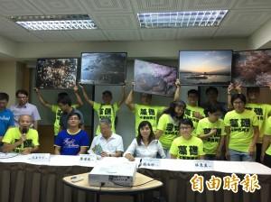 搶救大潭藻礁 百位學者籲停止中油第三天然氣接收站計畫