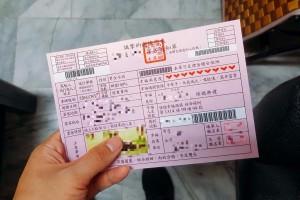 他收到紅單卻覺得好幸福? 網友笑翻:比一般紅單貴很多!