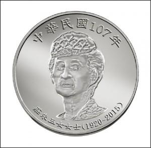 10元硬幣鑄便當阿嬤遭央行打槍 姚文智:不以為然