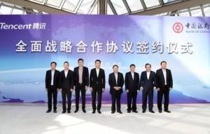 金融業巨震!中國4大銀行與4大網路龍頭聯姻