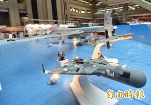 國軍「劍翔」無人機通過評測 未來可越海摧毀中國雷達