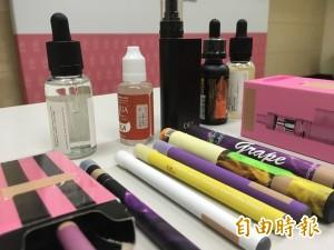 政府擬修法嚴管電子菸 禁止製造、輸入與販售