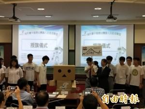 追機器人夢 南市高中簽「AI機器人自造者聯盟」