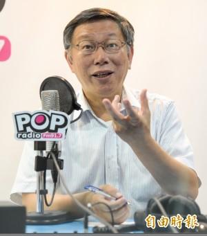 彭文正LINE嗆柯P:台灣交給你們,5年內不淪陷我改姓柯
