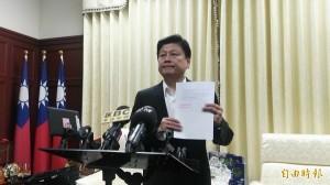 傅崐萁被起訴批蔡英文司法迫害 總統府回應超酸!