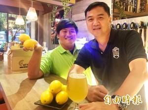 天天吃好料》高雄黃檸檬釀啤酒 清香酸甜的「初戀滋味」