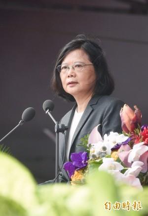 蔡總統:兩岸領導人應共尋互動新模式 奠定和平基礎
