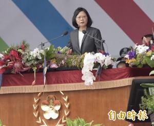 蔡總統承諾讓台灣更好 感謝3位民選前總統