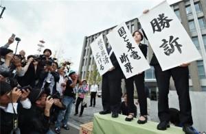 福島核災訴訟案出爐!日政府、東電需賠災民1億3千萬