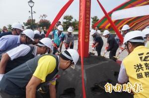 台中市大雅區樹葬區動土 預計設置1萬個穴位
