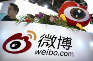 網路控管恐加碼 中國擬入股騰訊微博阿里巴巴