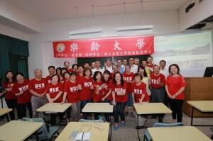 重溫大學夢 高雄大學開辦「樂齡大學」