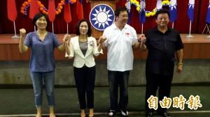 吳俊立操盤 胞妹吳秀華當選國民黨台東主委