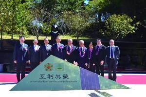 獨家》泰皇室密派代表來台 設2國農業交流紀念園區