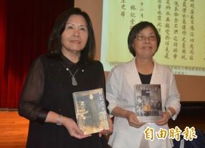 霧峰林紀堂、陳岺日記發表 台灣史研究重要史料
