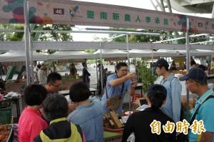 全國農村再生市集 17縣110項農特產品齊聚台北