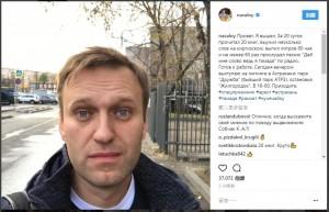 普廷頭號政敵 俄羅斯反對派領袖出獄