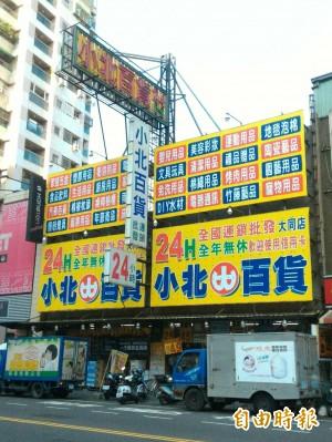 小北百貨創辦人猝逝 總經理哀:營運不受影響