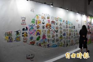 台灣漫畫節匯聚368名繪師 「漫」遊全台鄉鎮美景