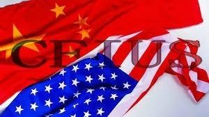 賦與CFIUS更大權力   美國會提法案嚴審中企投資美企