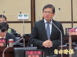 台南新市政中心落腳何處 代理市長:由新市長宣布