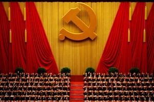 北大台生要加入共產黨 恐被罰款數十萬