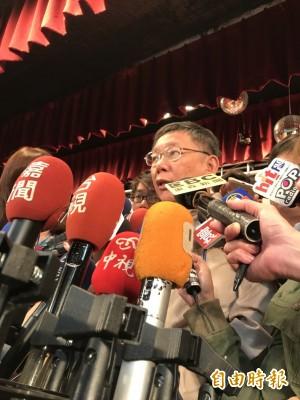 趙藤雄被求刑24年 柯P:我們也在等今天