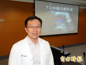 醫病》老翁上腹痛 急診超音波赫見7公分大腹主動脈瘤