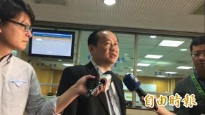 華南少東跟蹤妻子判無罪   辯護律師:希望好好談和解