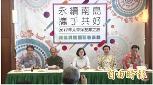 允諾軍費年增2%   蔡:台灣須持續適應不同戰爭型態