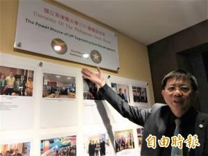 旅館業者挺新南向 專設菲律賓大學招待所