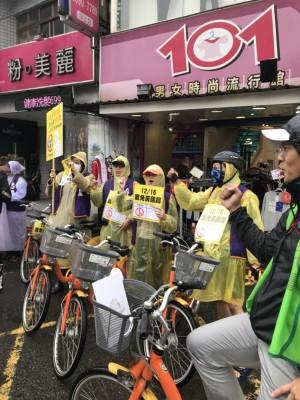 黃國昌指控騷擾家人 安定力量:權謀