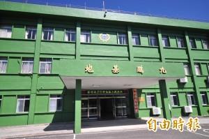 揭密台灣51區「九鵬基地」 人員得鎖手機照相打卡