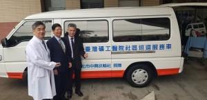 醫訊》礦工醫院長發起   中興扶輪社捐百萬復康巴士
