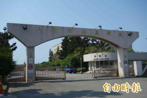 八里污水廠排污入海 監察院糾正台北市政府