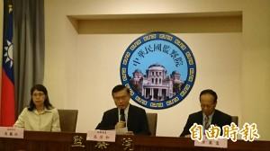 媒介並與未成年少女性交易  檢察官蔡曉崙遭彈劾