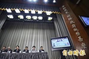 「四彈性」恐被濫用?徐國勇:相信台灣好老闆佔多數