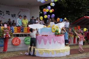 忠明高中60週年校慶 從市三中成為完全中學
