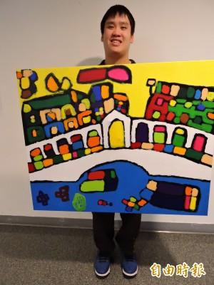 因身心障礙被老師放棄 繪畫讓他活出精彩人生