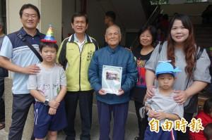 一家四代都是校友 歡慶彰化中山國小120歲生日快樂!