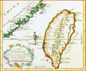 學者研究:葡萄牙人說的福爾摩沙可能不是台灣
