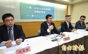 台灣世代智庫民調:六成六贊成一例一休修法