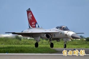 國造第3代戰機15年後量產 軍方估130架可維持台海空防