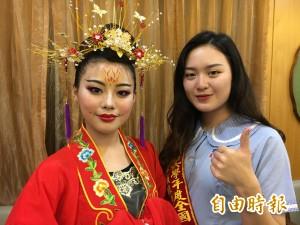 魏晉南北朝「女皇妝」她勇奪「金手獎」
