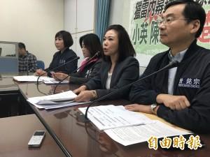 國民黨團質疑慶富案 有無高層授意國防部挪用24億預算
