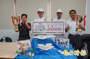 桂冠盃廚藝賽 義峰高中學子傳捷報