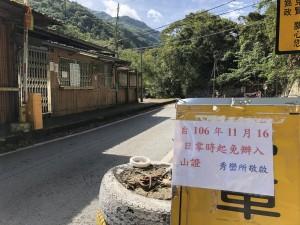 台灣首例!新竹縣山地管制全面解除、入山免辦許可